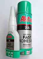 Akfix 705 / Двухкомпонентный клей акфикс 705, универсальный супер клей + активатор, 50 г + 200 мл