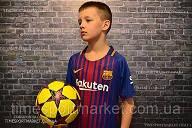Дитяча футбольна форма