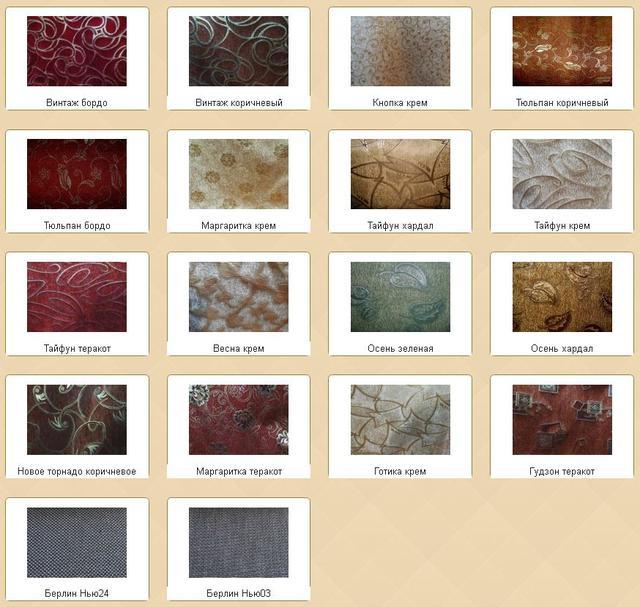 Стул Базиано (каталог тканей) (4)
