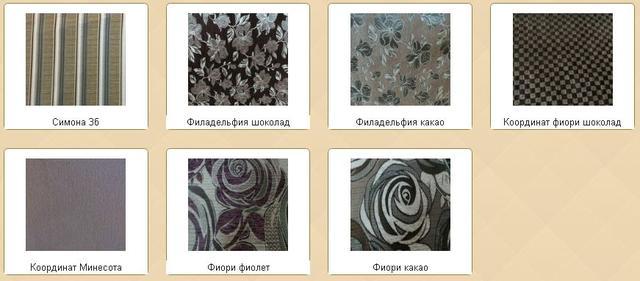 Стул Альба (каталог тканей) (3)