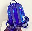 Рюкзак женский голографический в стиле Givenchy Золото, фото 6