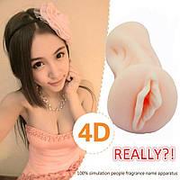 Мастурбатор для мужчин искусственная вагина анонимность 4D, фото 1