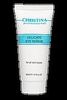 Средство для деликатного восстановления кожи вокруг глаз, 60мл