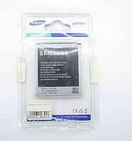 Аккумуляторная батарея (АКБ)для Samsung Galaxy S4 (i9500) (High copy)