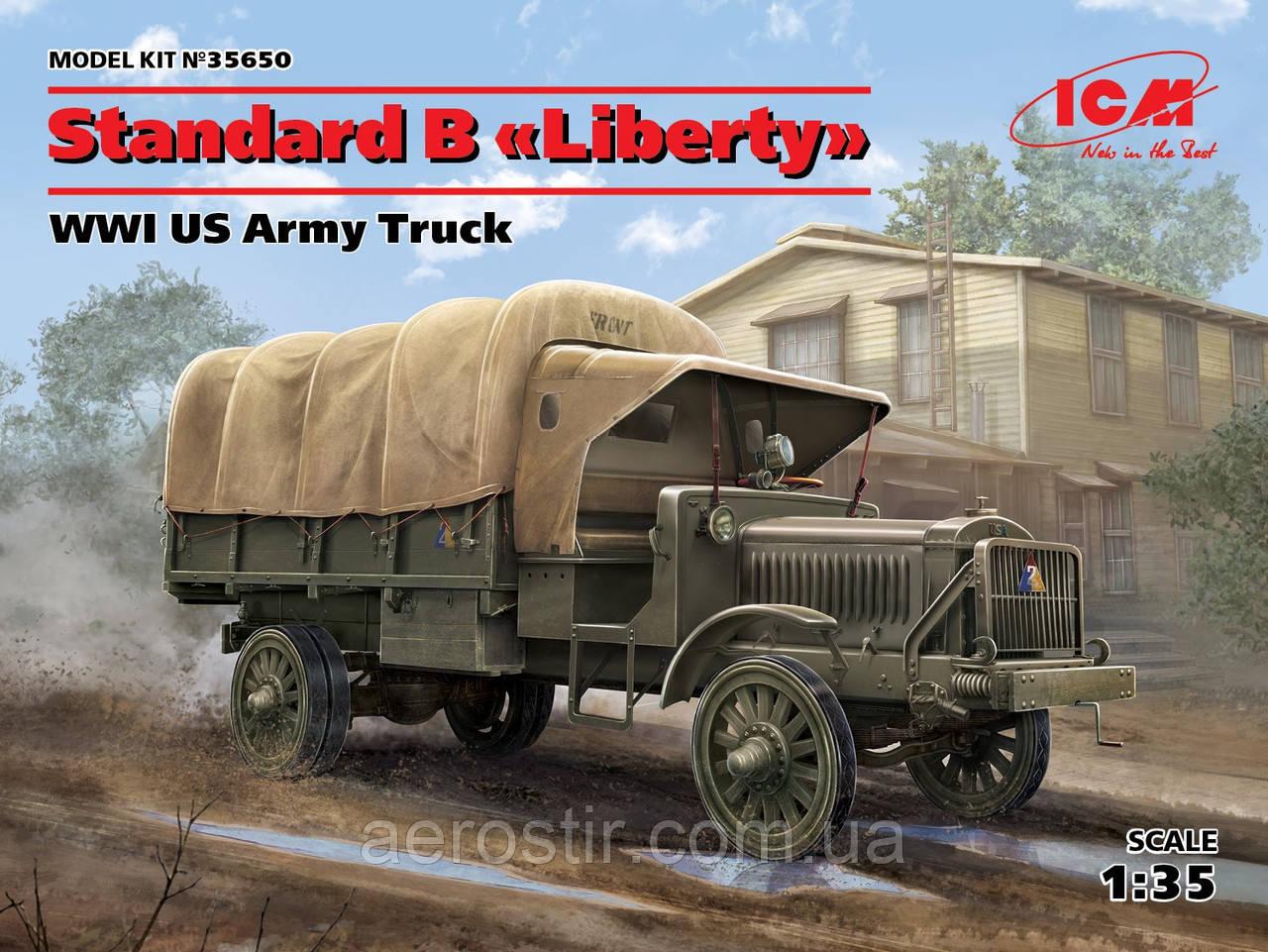 Standard B Liberty 1/35 ICM 35650