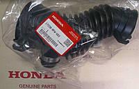 Патрубок воздушного фильтра для Honda CR-V 2008-2012 17228RFWG02