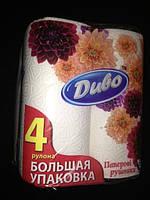 Полотенца бумажные Диво Обухов 4 рулона