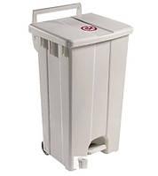 Контейнер для мусора Filmop с педалью 90 л (P190915I)