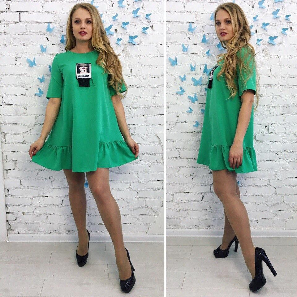 701b66b593e Яркое нарядное платье свободного кроя. Цвет зеленый.