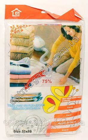 Вакуумный пакет для одеяла и вещй 60*80, фото 2