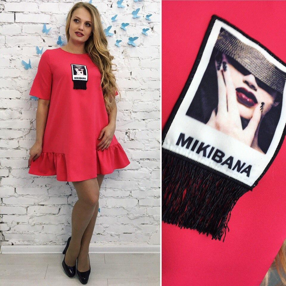 Яркое нарядное платье свободного кроя. Цвет красный. - Интернет-магазин  женской одежды « 344184ce8d8