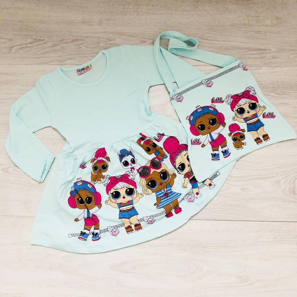 Платье с сумочкой  ( 3-10 лет)