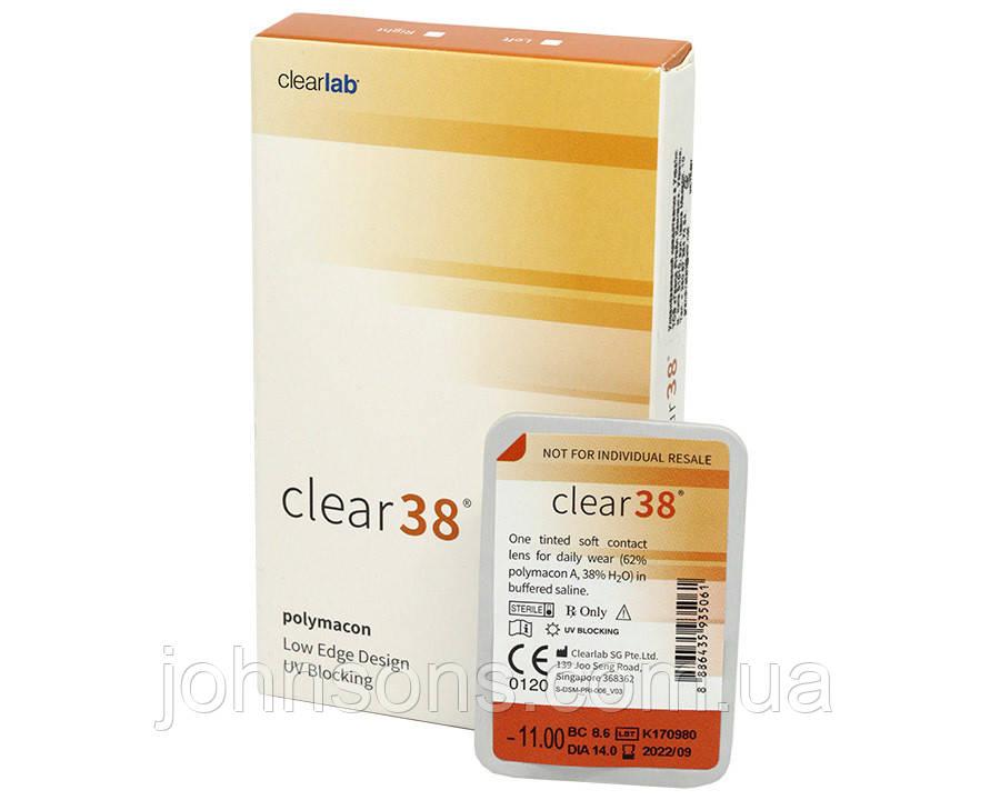 Контактні лінзи Clear 38 6шт в уп