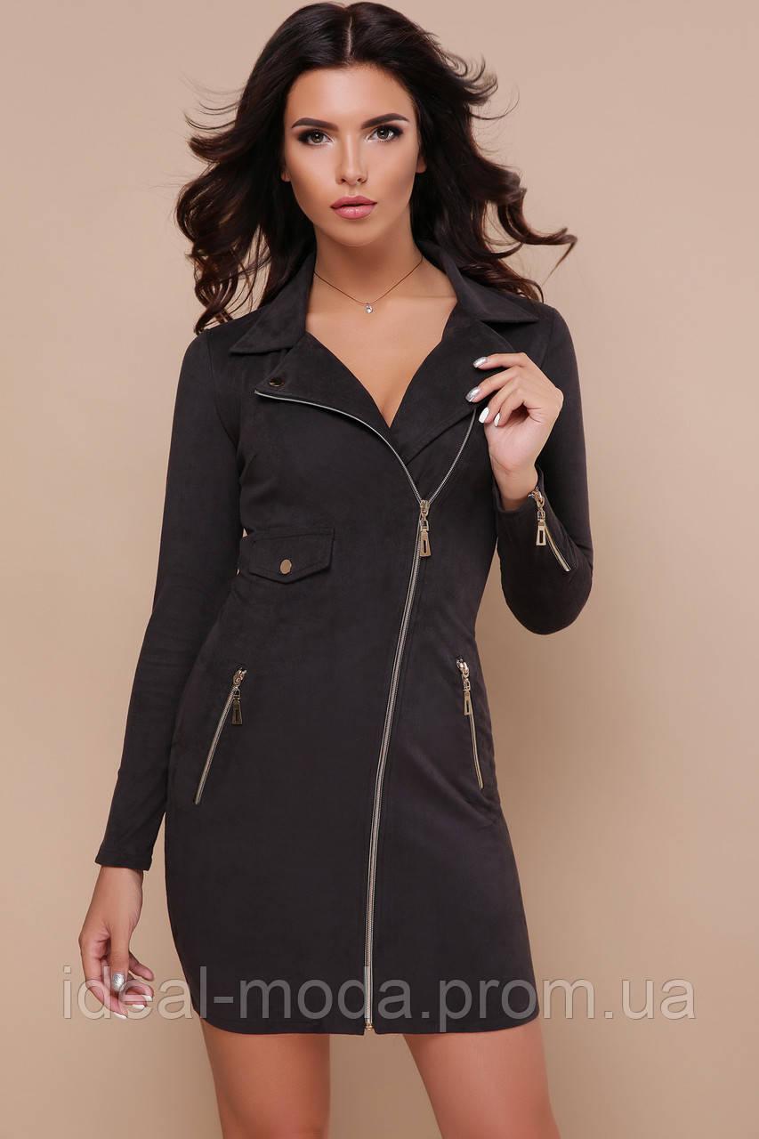 564859c5743 GLEM платье Михаела д р  продажа