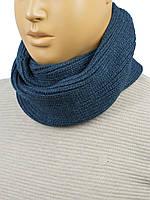Синій чоловічий шарф-снуд Apex М:51 jeans