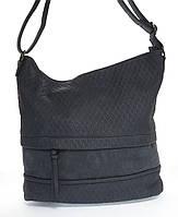 Вместительная стильная прочная модная качественная женская сумка Silviarosa art. SR-5352, фото 1