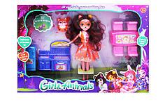 Кукла Enchantimals 26 см с кухонной мебелью (rv0077707)