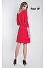 Платье Zaps Amanda 002