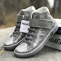 Кожаные hi-top кроссовки для девочки PRIMIGI (Италия) р 34 48b523391d974