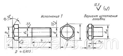 """Болт ГОСТ 7805-70 купить - завод """"Зевс"""""""