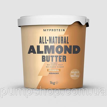 Мигдальний паста кранч MyProtein All Natural Crunchy Almond Butter 1 кг, фото 2