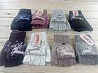 Перчатки митенки женские шерстяные 2-ные без пальцев Корона с откидной варежкой ПЖЗ-158, фото 7