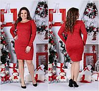 7cdac8c16c1 Женское короткое облегающее ангровое платье манжет декорирован прибивными  бусинками 48-50