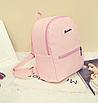 Рюкзак женский городской кожзам Melorin Розовый, фото 7