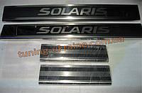 Хром накладки на пороги надпись гравировкой для Hyundai Solaris 2010-2014 седан