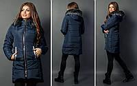 Стильная женская зимняя куртка на молнии плащёвка+силикон 300 очень тёплая