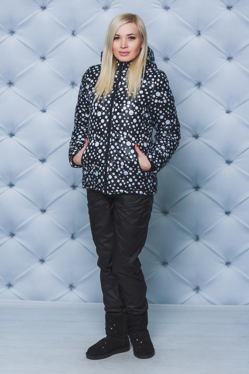 Костюм женский зимний куртка+штаны Горох
