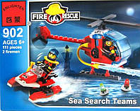 Конструктор Пожарные вертолет и лодка 111 дет.