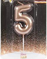 """4,5 см Свеча - цифра """"5"""" хром розовое золото"""