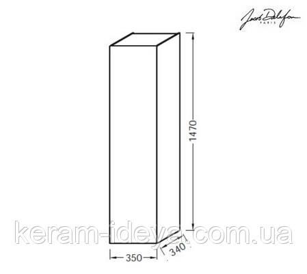 Пенал Jacob Delafon Struktura EB998-N18 белый, фото 2