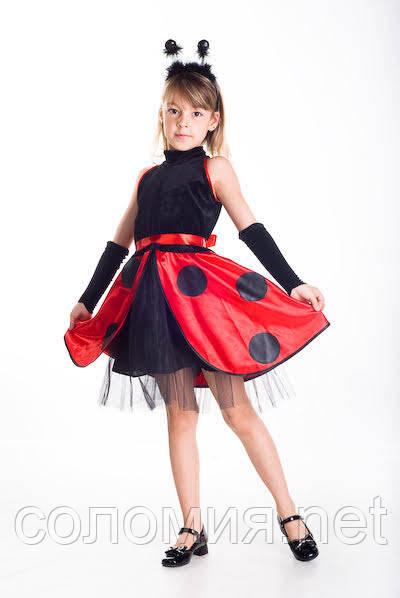 Детский карнавальный костюм для девочки Божья коровка 98-140р