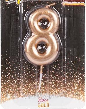 """4,5 см Свеча - цифра """"8"""" хром розовое золото"""