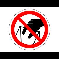 Знак запрещающий фотолюминесцентный круглый (в квадрате) P 33 (самокл. пластик)