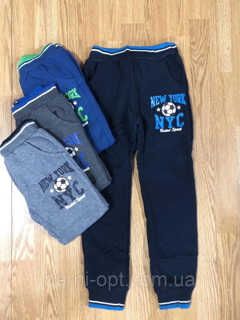 Спортивные утепленные штаны на мальчика оптом, Active Sport 98-128 рр