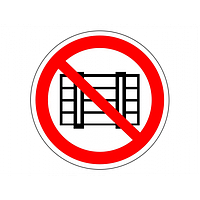 Знак запрещающий фотолюминесцентный круглый (в квадрате) P 12 (ПВХ)