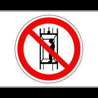 Знак запрещающий фотолюминесцентный круглый (в квадрате) P 13 (ПВХ)