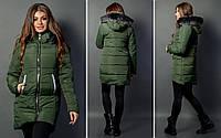 Женская куртка на зиму 42 - 48 рр плащёвка+силикон 300