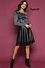 Черная юбка женская Zaps Azurra 004 Эко-кожа