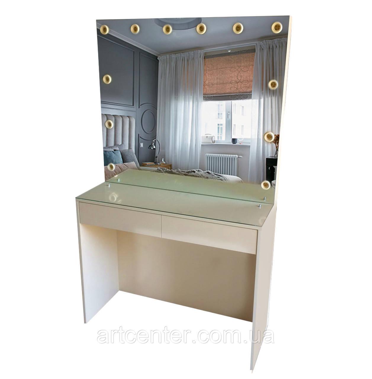 Туалетний столик, гримерный столик, стіл для візажиста