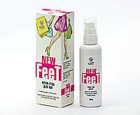 "Крем-гель для ног ""NEW FEET"" 100 мл"