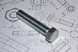 Болт М4 ГОСТ 7805-70 оцинкованный