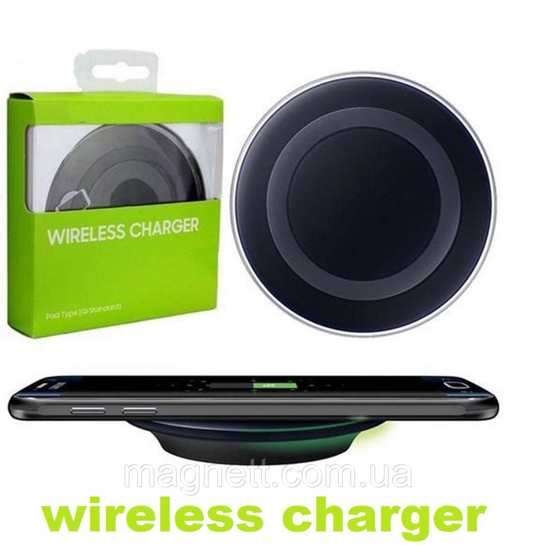 Беспроводная зарядка wireless charger