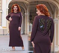Теплое платье макси в Украине. Сравнить цены, купить потребительские ... cc1e0a19c98