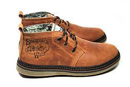 Зимние ботинки (на меху) мужские Montana 13027 (реплика)