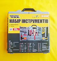 """Набор инструментов """"Mastertool 78-0349"""" (173 единиц)."""