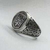 Кольцо серебряное Герб Украины , фото 1